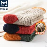 猫人羊毛加厚保暖女袜子中筒袜韩版可爱秋冬季学院风学生袜子3双