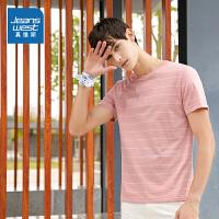 [限时抢价格:30.9元,限5月12日-5月30日]真维斯男装 夏装新款 织间平纹布圆领短袖印花T恤