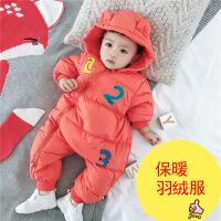 3-6-9-12个月婴儿连体衣冬季羽绒服哈衣 新生男女宝宝外出服0-1岁