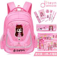韩版可爱小学生书包女3-6年级双肩书包减负护脊儿童女孩1-3年级