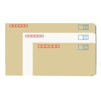 100个a4信封信纸牛皮纸大信封袋发票工资袋5/6/7号邮局标准白色