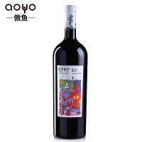 傲鱼智利原瓶进口红酒赛丽娜珍藏马尔贝克红葡萄酒2013年1500ml*1