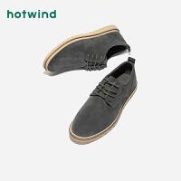 【限时特惠 1件4折】热风2019年春季新款男士系带休闲鞋H41M9103