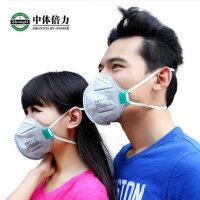 中体倍力防雾霾pm2.5骑行防尘N95口罩活性炭透气口罩防甲醛B01 10枚装