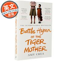 虎妈战歌 英文原版 Battle Hymn of the Tiger Mother 进口小说 Amy Chua 蔡美儿