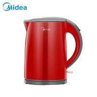 Midea/美的 MK-H415E2M电热水壶防烫家用烧水壶304不锈钢自动断电