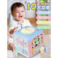婴儿玩具手拍鼓儿童拍拍鼓六面体益智6音乐8宝宝早教0-1岁可充电