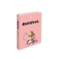 【正版当天发】爱丽斯漫游奇境(夏洛书屋 第二辑) (英)刘易斯卡罗尔(Lewis Carroll)著,吴钧陶 9787