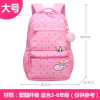 韩版书包小学生女双肩包1-3-6年级女孩公主学生书包减负轻便防水 大粉 适合小学生4-6年级