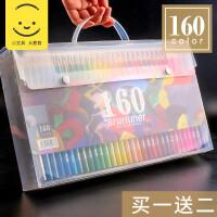 120色彩色铅笔油性彩铅绘画套装专业儿童可溶性画笔160色手绘画画小学生用72色150色美术水溶性款
