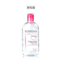 【网易考拉】BIODERMA 贝德玛 舒妍温和保湿卸妆水 500毫升 粉水 中干皮肤用