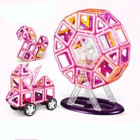 巴啦啦磁力片积木儿童玩具3-4-6-8-10周岁女孩拼装早教礼物 DL392301 女孩定制磁力片-拼装