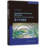 量子力学基础Reinhold Blumel(R. 布卢梅尔,美国)世界图书出版公司9787519250607