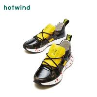 【2.29-3.2 2件3折】热风潮流时尚男士系带休闲鞋圆头拼色单鞋H42M8335
