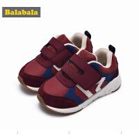 巴拉巴拉童鞋男童跑步运动鞋儿童2017秋冬新款宝宝休闲透气跑鞋潮