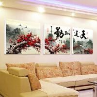 现代中式 客厅装饰画书房卧室三联无框画沙发背景墙壁