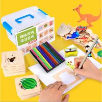 儿童画画涂鸦工具套装 宝宝涂色填色描画绘画模板套装