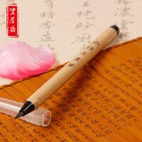 紫芳斋 新毛笔书法笔软笔毛笔小楷书法抄经笔签字笔国画白描