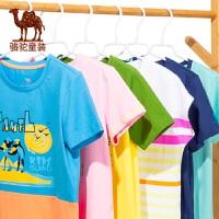 小骆驼童装儿童夏季T恤男童圆领短袖纯棉印花体恤中大童女童上衣
