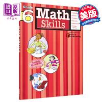 【中商原版】Flash Kids数学技能 六年级 英文原版 Math Skills Grade 6 辅导练习册