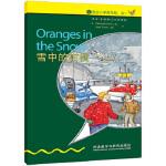 【正版现货】雪中的柑橘(入门级 适合小学高年级 初一)(书虫 牛津英汉双语读物) Phillip Burrows 97
