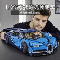 �犯叻e木布加迪威��42083�C械系列汽�模型拼�b玩具旗�店官�W