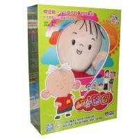 儿童动画片 大耳朵图图 15DVD 内赠正版图图手偶公仔 少儿卡通片 视频 光盘 软件