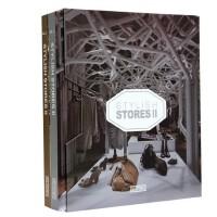 Stylish Stores II 时尚专卖店2 服装品商店 陈列展示设计书籍 室内设计 两本一套 商业空间装饰装修书籍
