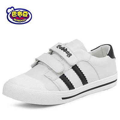 16.5cm~23cm巴布豆童鞋 男童鞋2016秋季新款学生板鞋休闲白色鞋子男童运动鞋