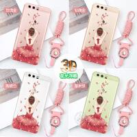 华为p10手机壳p10plus女款全包边p10软硅胶韩国个性创意plus套