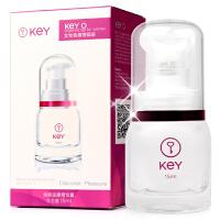 【久朝货到付款】key o 女用快感增强高潮液性冷淡兴奋剂房事润滑剂助情成人情趣性用品