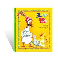 世界儿童文学名著美绘本(第一辑5册)