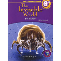 the livisible world