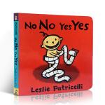 顺丰发货 英文原版 No No Yes Yes 名家 Leslie Patricelli 幼儿启蒙纸板书 可以做的和不