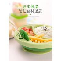分格隔碗婴儿吃饭辅食碗宝宝餐具注水保温碗吸盘儿童餐盘