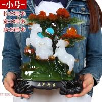 十二生肖三阳开泰羊摆件大号羊工艺礼品生日创意礼物家居风水摆设