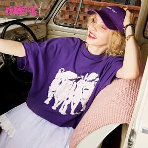 妖精的口袋短袖秋装2018新款宽松学生韩版chic紫色欧货t恤女