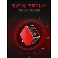 苹果充电器头原装正品 iPhone6s安卓X快充vivo多口通用8数据线7plus多功能ipad 华为智能2A小米手机