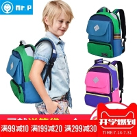Mr.p书包小学生男1-3-4-6年级护脊男孩双肩包女6-12周岁儿童书包