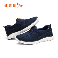 红蜻蜓女鞋秋冬休闲鞋鞋子女情侣款WTQ7152A