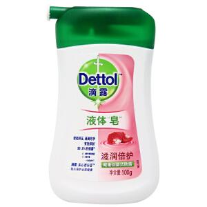【限时满赠】滴露(Dettol)健康抑菌液体皂 洁肤露 沐浴皂 洗手皂 滋润倍护100g