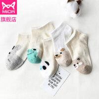 猫人儿童棉袜宝宝中小童短袜透气学生纯棉男女童袜子中筒袜5双装
