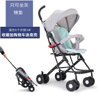 婴儿推车可坐可躺超轻便携式折叠小宝宝伞车四轮儿童口袋手推车