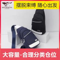 七匹狼胸包男斜挎包背包休闲男包2019新款时尚男士包包单肩包潮流
