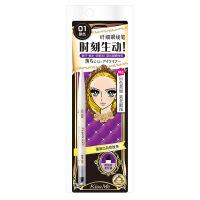 奇士美(KissMe) 纤细眼线笔0.1g 黑色 01