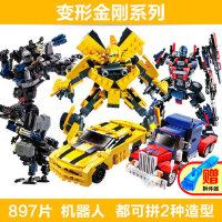 �犯呋慊�木男孩子变形机器人金刚5拼装儿童擎天柱大黄蜂玩具模型