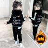 【加绒保暖】童装女童秋装2018新款儿童秋冬韩版金丝绒套装女孩加绒洋气两件套
