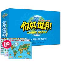 C 你好!世界 亚洲 全5册儿童地理百科全书 地理知识启蒙认知 我的第一套环球旅行地图绘本 3-6-9岁少儿科普百科全