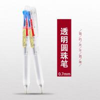 Narita成田良品圆珠笔 137 无印风格 简约 透明杆 3色圆珠笔透明多功能笔 中油笔