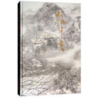 杭中吉/中国当代名家画集 贾德江 9787514014327 北京工艺美术出版社